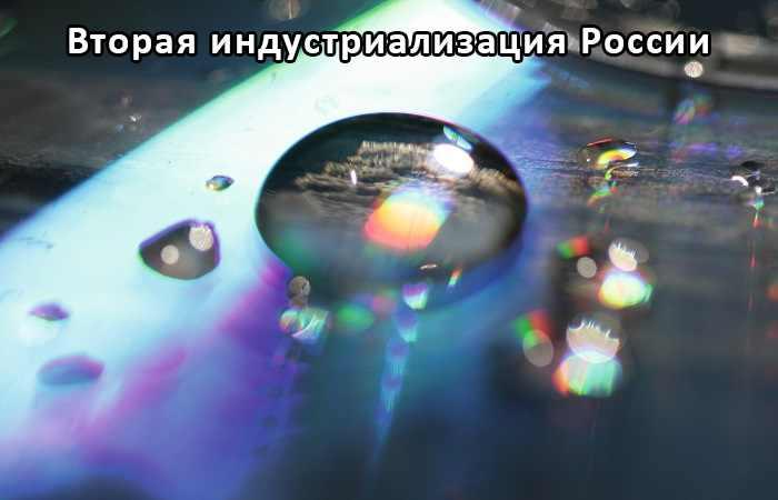 SDN-технология нанесения тонкопленочных покрытий