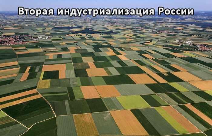 БПЛА для сельского хозяйства