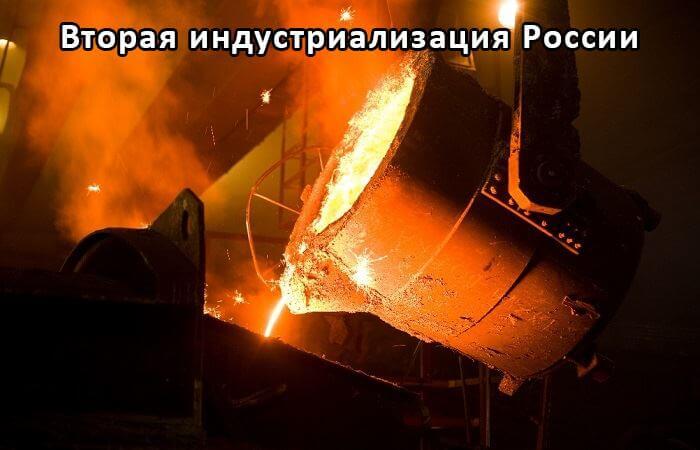 Технология производства карбида гафния и пр. тугоплавких металлов