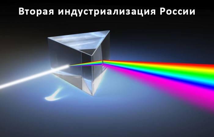 Спектрометр лазерный портативный