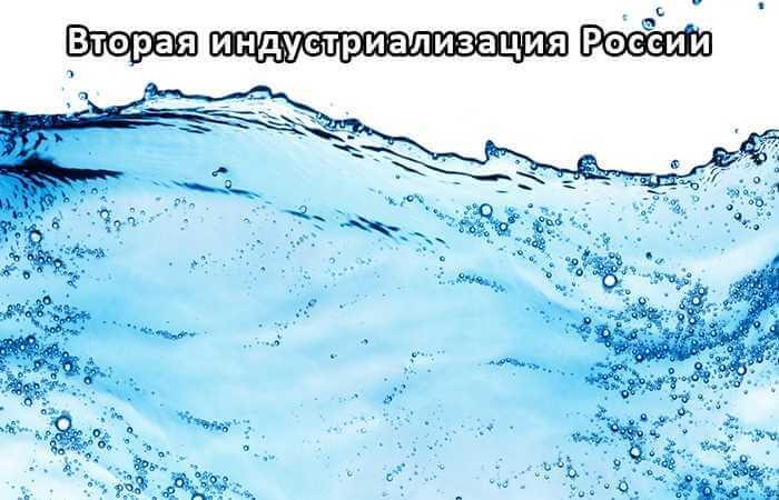 Опреснение морской воды
