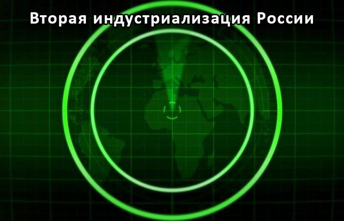 Сверхлегкий радар для съемки в условиях нулевой видимости