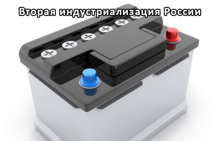 Восстановитель аккумулятора ЖивоТок