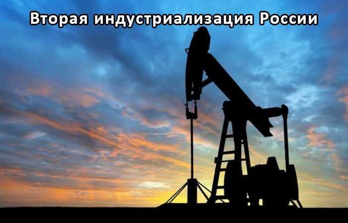 Технология добычи нефти методом термогазохимического разрыва пласта