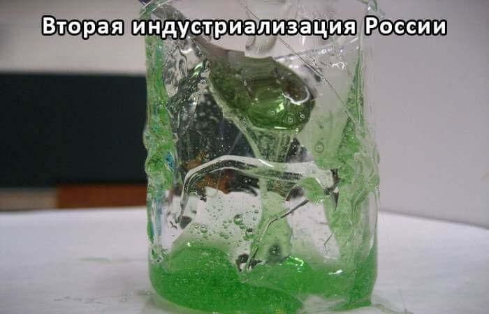 Жидкая пластмасса