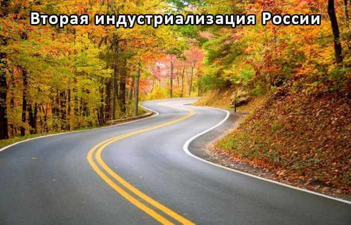 Армирующая добавка для дорог