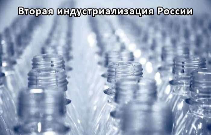 Автомат для выдува ПЭТ-тары, ПЭТ-бутылок
