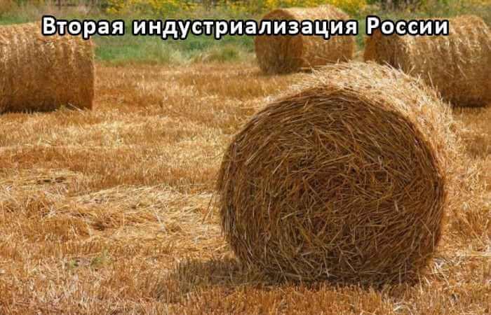 Измельчитель рулонов сена, соломы