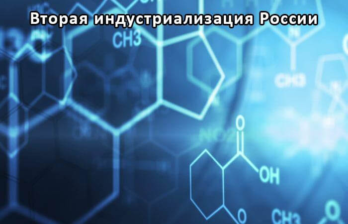 Полимерные материалы на основе дициклопентадиена (ПДЦПД)