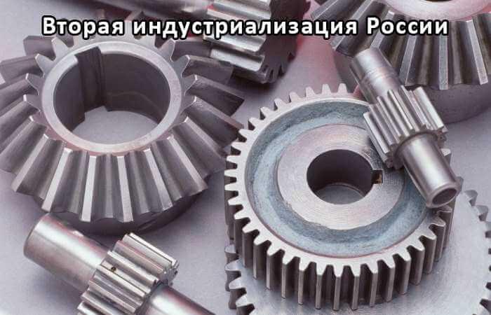 Электроэрозионная обработка и резка металла