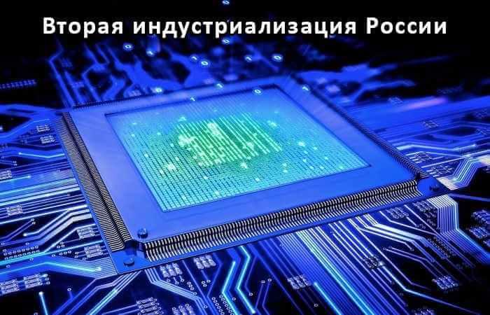 Защищенный ноутбук на базе процессора Эльбрус-1С+