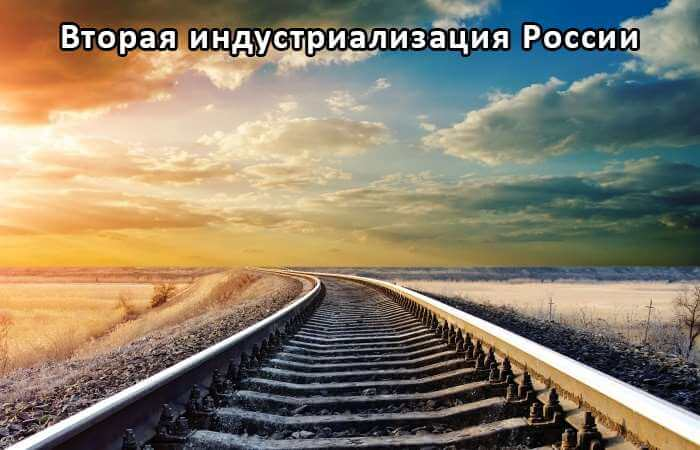 Железнодорожные рельсы особой прочности