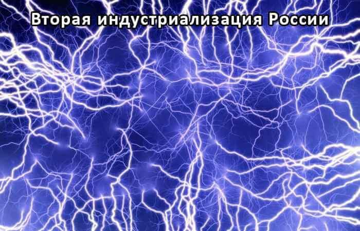 Электрохимические батарейки