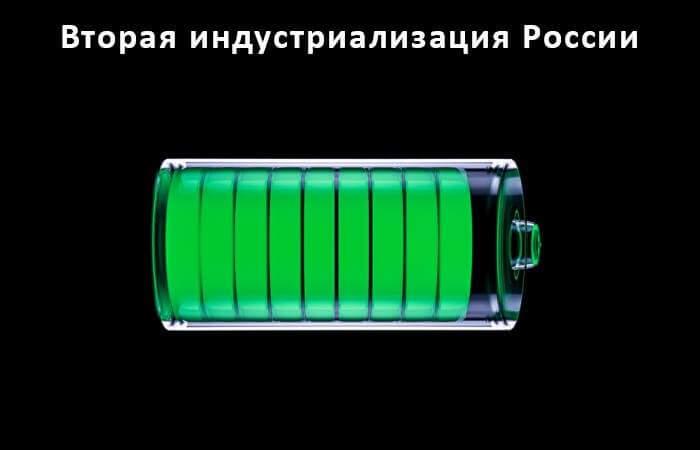 Вечная батарейка, работающая на изотопе никеля-63