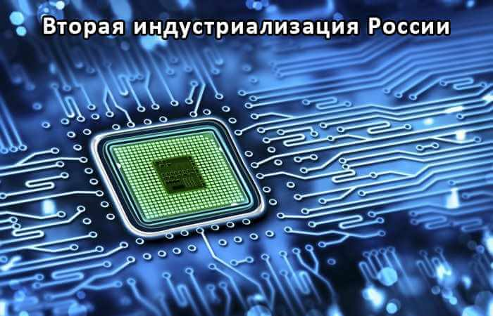 Технология Flip-chip