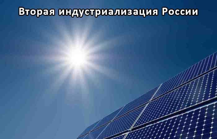 Нанопокрытие для солнечных батарей, повышающее их КПД на 20%