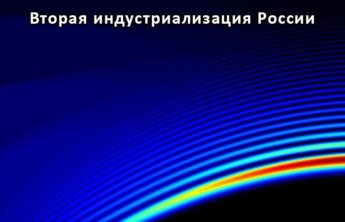 Сверхлегкая дифракционная линза