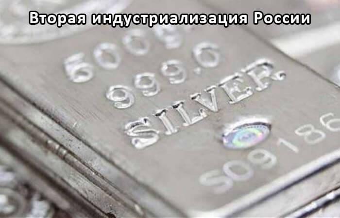 Ультрадисперсные частицы серебра звездообразной формы
