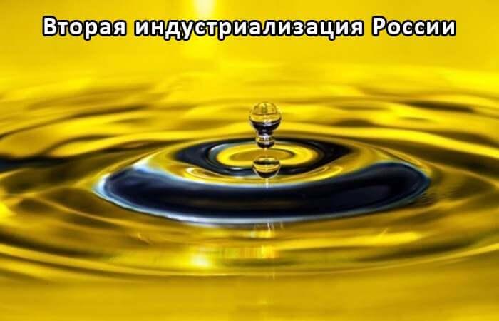 Получение нефти из отходов