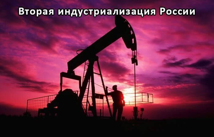 Поверхностно-активные вещества для повышения нефтедобычи
