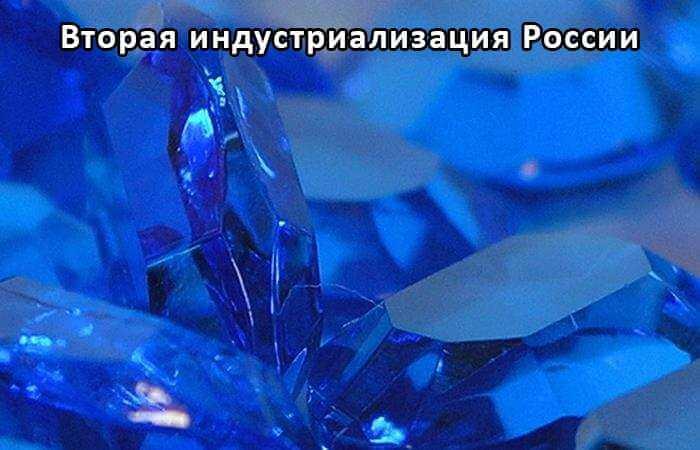 Выращивание сапфиров методом Степанова