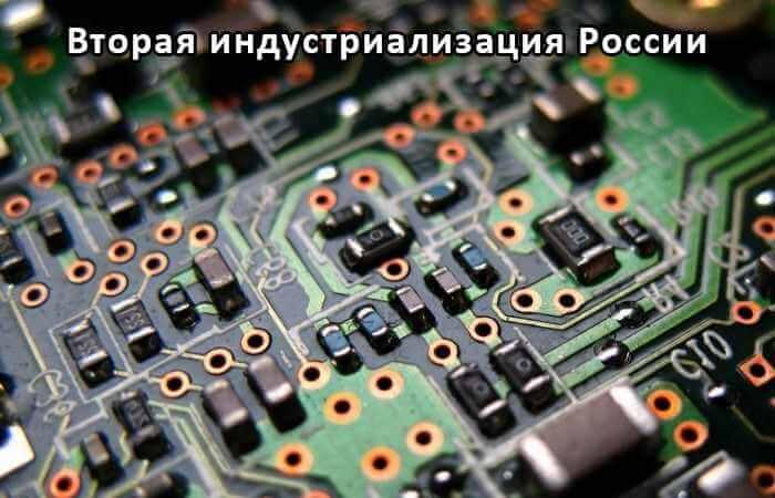Нитрид-галлиевые транзисторы (GaN-транзисторы)