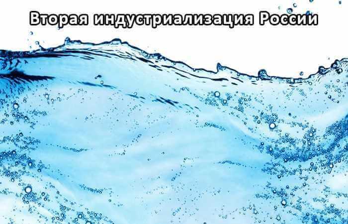 Наноионизированная вода