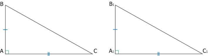 Рис. 2. Равенство прямоугольных треугольников по двум катетам