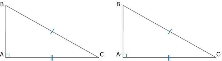 Рис. 5. Равенство прямоугольных треугольников по гипотенузе и катету