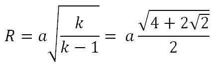 Восьмиугольник, виды, свойства и формулы
